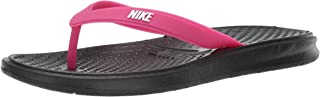 Nike Solay Thong Women's Slippers