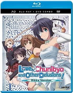 Love Chunibyo & Other Delusions Rikka Version