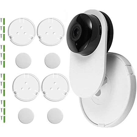 [4 Pack] Yi Home Camera Wall Mount Accessories, AKEE 360 Degree Swivel Bracket Customized for Yi 1080p/720p Security Camera, Extremely Simple Installation (NOT Included Camera)