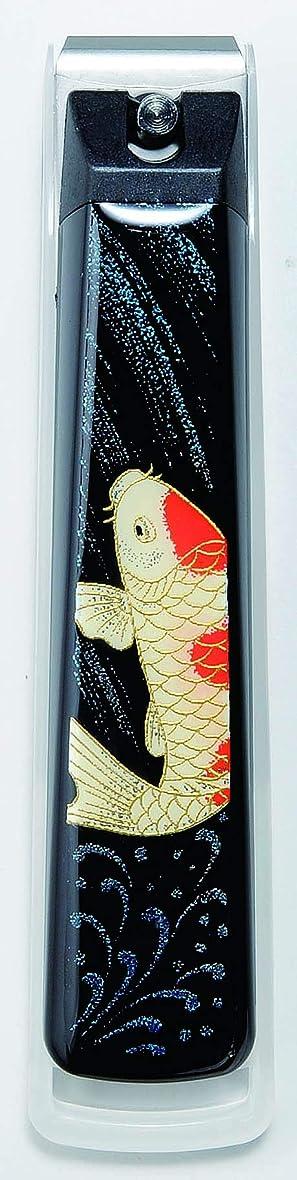 広がり不運周辺蒔絵爪切り 鯉 紀州漆器 貝印製高級爪切り使用