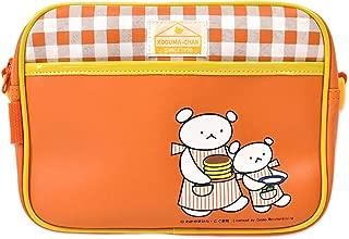 こぐまちゃんとどうぶつシリーズ 通園バッグ ほっとけーき(オレンジ)【KC-KFG-K059】