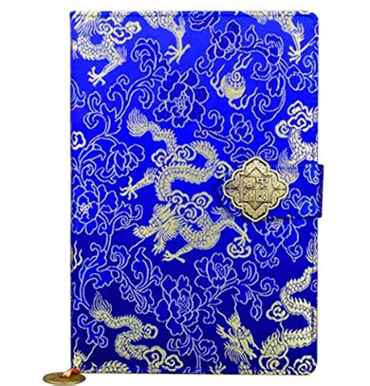 【Deli】 ノート 布表紙 中国的 刺繍 美しい ブルー × 龍 古銭 ブックマーク付き (ゴールド) [並行輸入品]