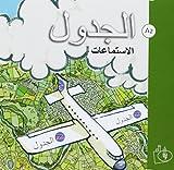 Al-yadual A2, Lengua árabe - Audios