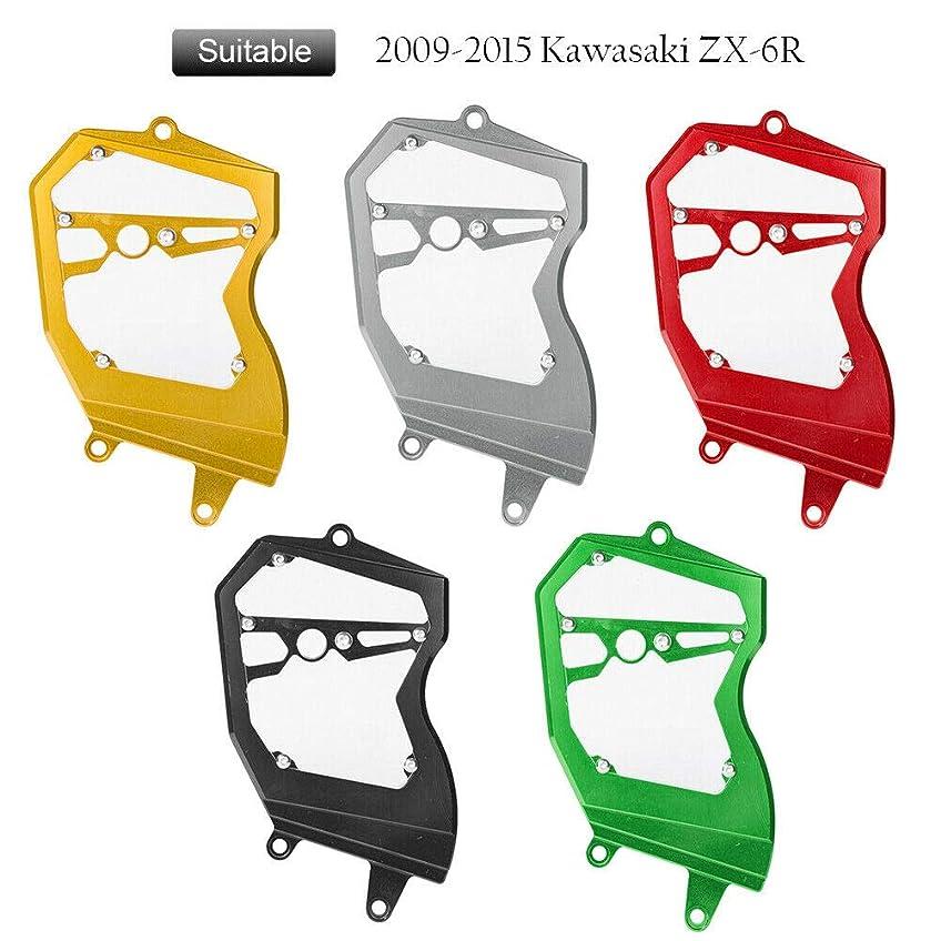 カビ誇りに思う重要性FATExpress オートバイ CNCアルミ 前面 鎖 ガード スプロケット エンジン カバー 2009 2010 2011 2012 2013 2014 2015 Kawasaki 川崎 Ninja 忍者 ZX6R ZX-6R ZX 6R 636 09-15 (緑)