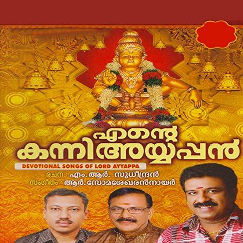 Harishanker, Jayadev & Sudeep Kumar