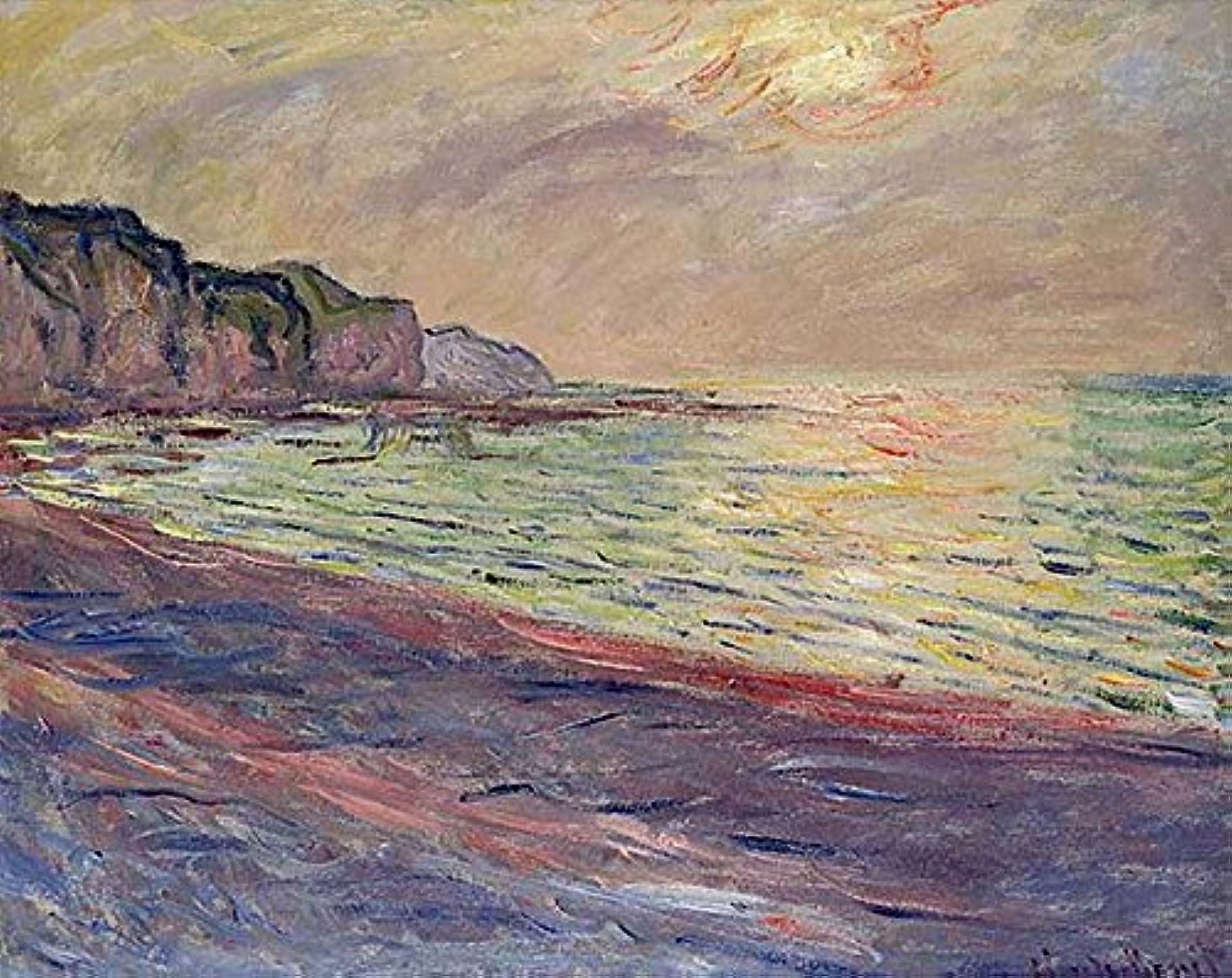 venta con descuento Kunst für Alle Impresión Impresión Impresión artística Póster  Claude Monet La Plage a Pourville Soleil couchant - - Impresión, Foto, póster artístico, 80x65 cm  servicio de primera clase