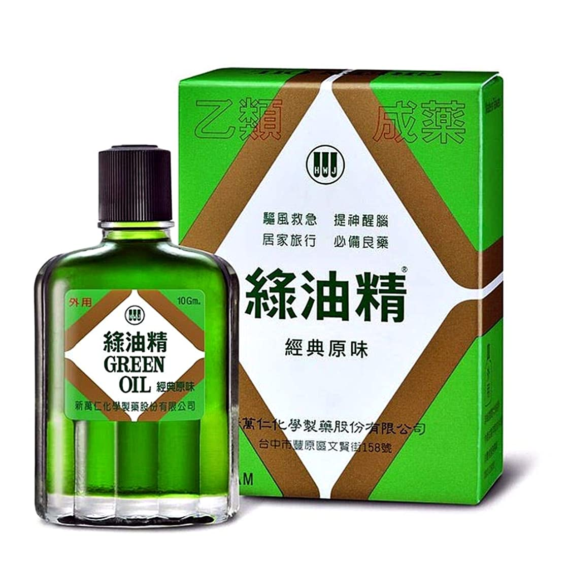 エスカレーター限り非公式《新萬仁》台湾の万能グリーンオイル 緑油精 10g 《台湾 お土産》 [並行輸入品]