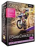 PowerDirector 16 Ultimate Suite 乗り換え・アップグレード版