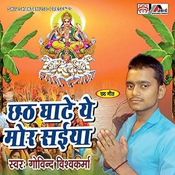 Chhath Ghate Ye Mor Saiya - Single