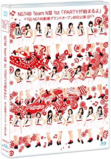 【Blu-ray】NGT48 TeamNIII 1st 「PARTYが始まるよ」NGT48劇場グランドオープン初日公演...
