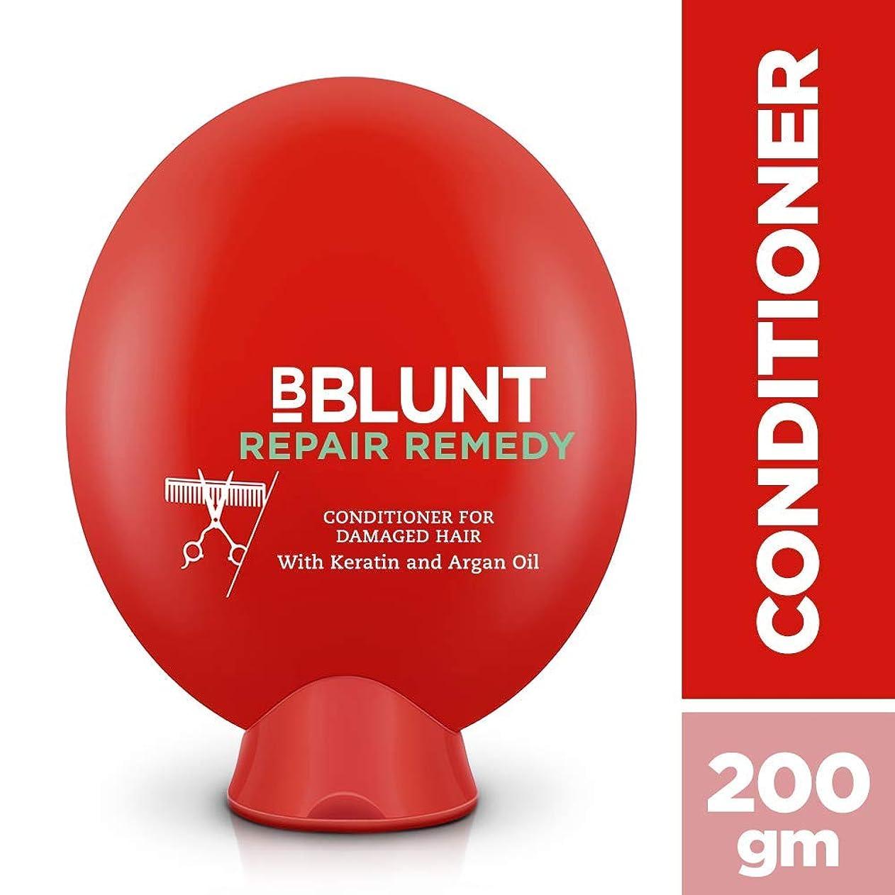 詩財団素子BBLUNT Repair Remedy Conditioner for Damaged Hair, 200g (Keratin and Argan Oil)