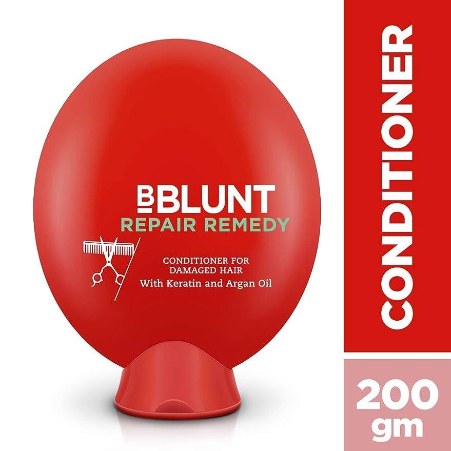 ピアノ罪悪感下手BBLUNT Repair Remedy Conditioner for Damaged Hair, 200g (Keratin and Argan Oil)