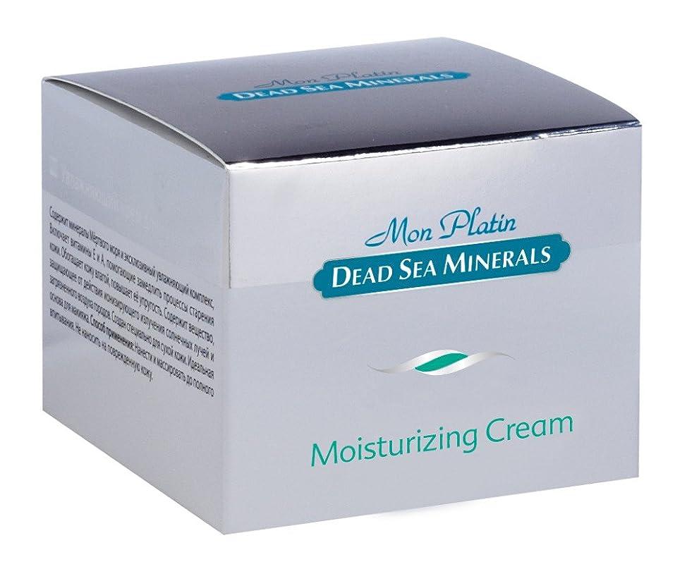 手数料祖母コンサート通常肌の潤いクリーム 50mL 死海ミネラル Moisturizing Cream for Normal Skin