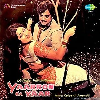 Yaarron Ka Yaar (Original Motion Picture Soundtrack)