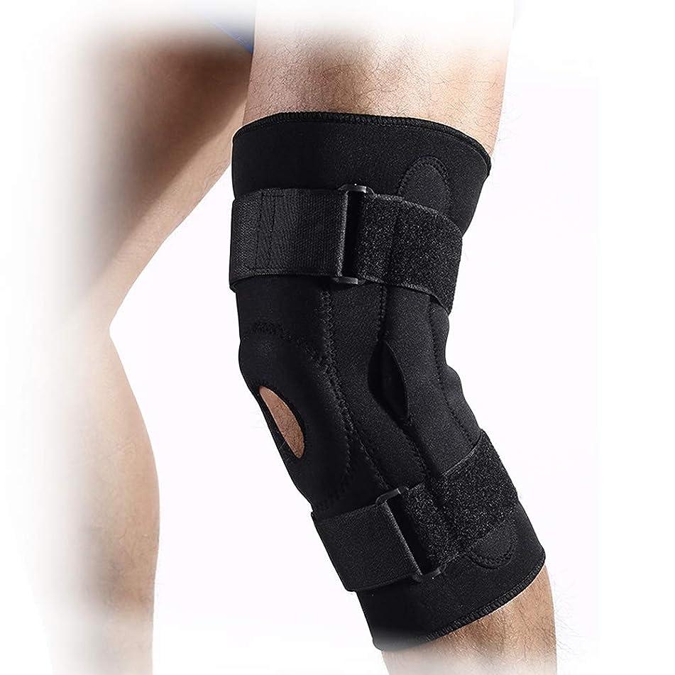 ペイン鮮やかなつなぐオープン膝蓋骨スタビライザー膝サポートブレース圧縮スリーブ - 関節痛、関節炎、靭帯損傷、半月板裂傷、ACL、MCL、腱炎、ランニング、スクワット、スポーツ用(シングルラップ)