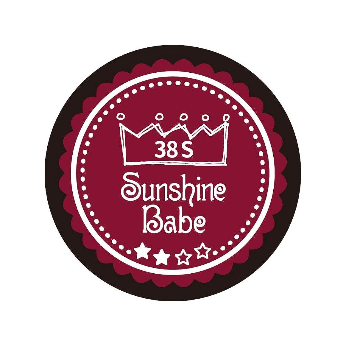 告発者期待して引き算Sunshine Babe カラージェル 38S レッドペア 2.7g UV/LED対応