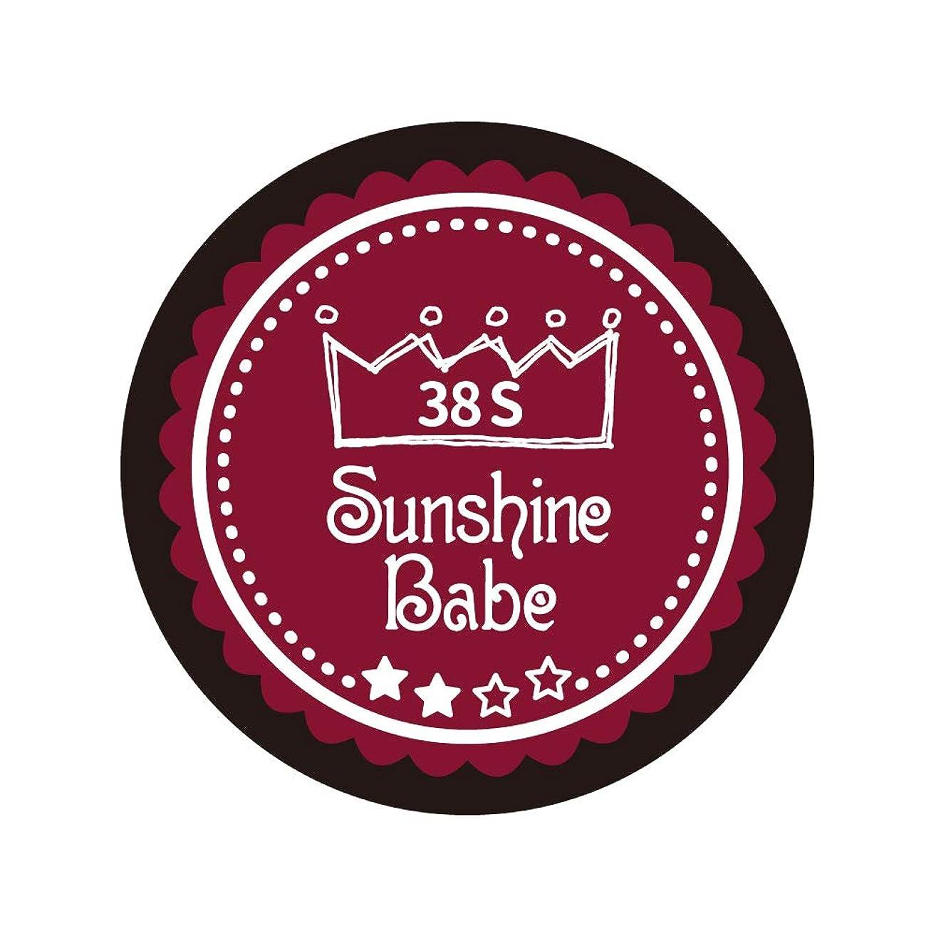 手綱どうやら卑しいSunshine Babe カラージェル 38S レッドペア 2.7g UV/LED対応