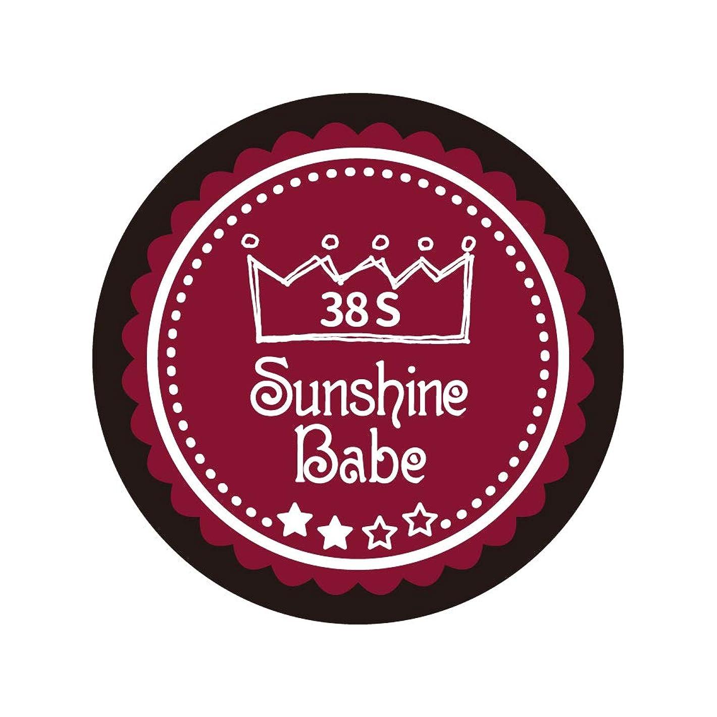 有限鎮痛剤円周Sunshine Babe カラージェル 38S レッドペア 2.7g UV/LED対応