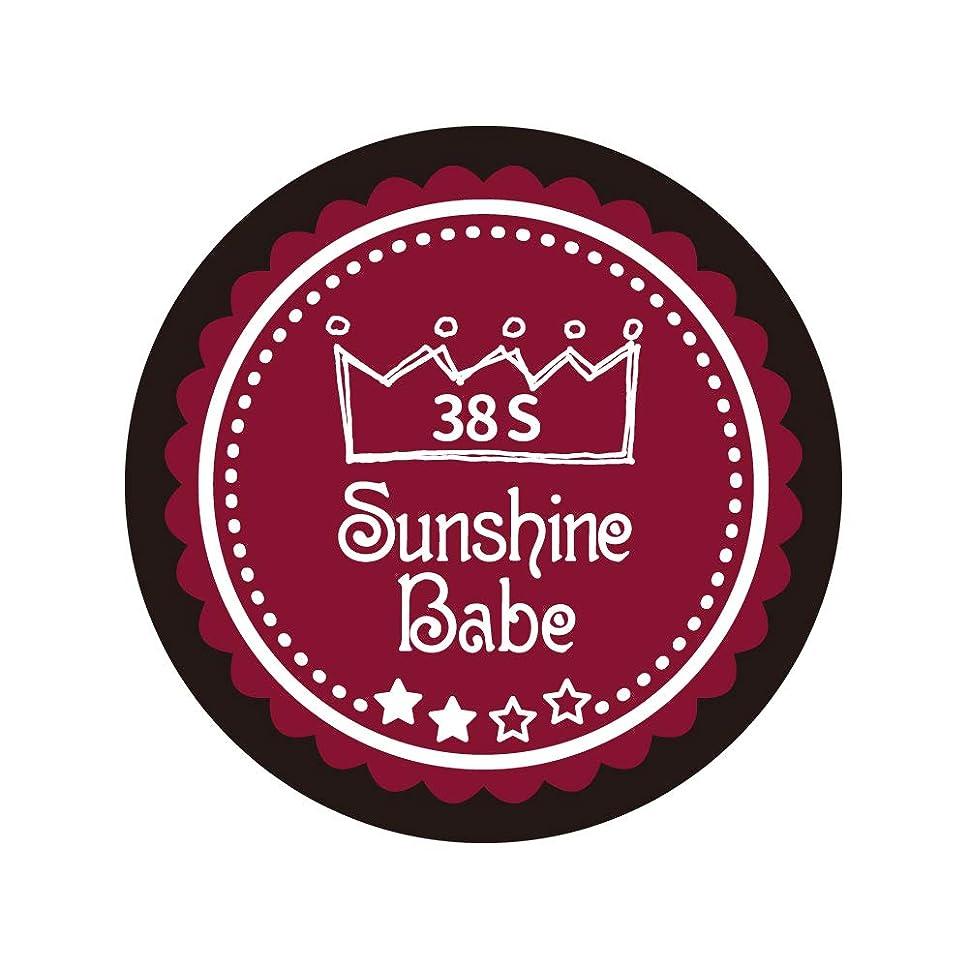 漏れ着替える真っ逆さまSunshine Babe カラージェル 38S レッドペア 2.7g UV/LED対応
