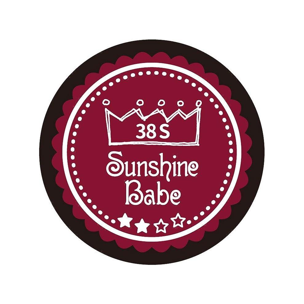 エネルギー勉強する千Sunshine Babe カラージェル 38S レッドペア 2.7g UV/LED対応