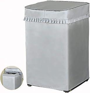 Aiie 洗濯機カバー 【全自動用】 三面包み 紫外線ブロック 日焼け防止 防風 防水 防塵 耐水性 耐久性 ファスナー/紐式 あさい 可愛い 猫 シルバー