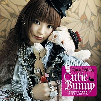 Cutie Bunny 〜菜奈的ロック大作戦_ コードネームはC.B.R.〜