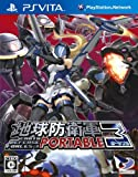 Earth Defense Forces 3 Portable (Japan Import)
