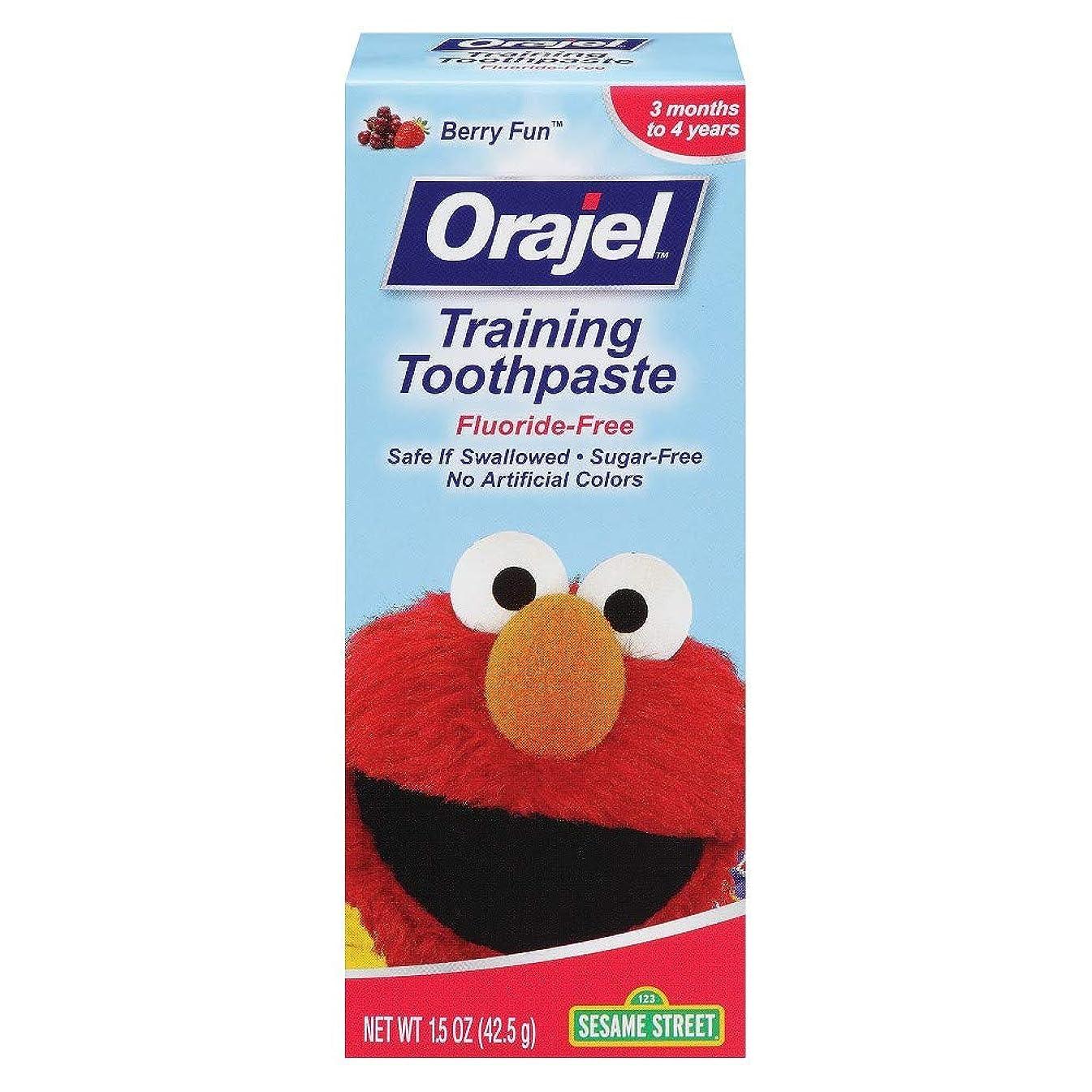 わがままバウンドオデュッセウス【2個セット】(海外直送)お子様用 セサミストリート トレーニング用 歯磨き粉 Orajel Toddler Training Toothpaste 1.5 Oz(42.5g)x2個セット