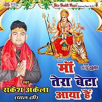 Maa Tera Beta Aaya Hai - Single