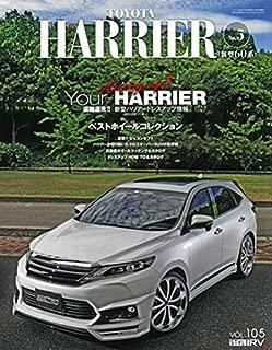 トヨタハリアー no.5 新型60系 濃縮還元!!ドレスアップ情報 (NEWS mook RVドレスアップガイドシリーズ Vol. 105)