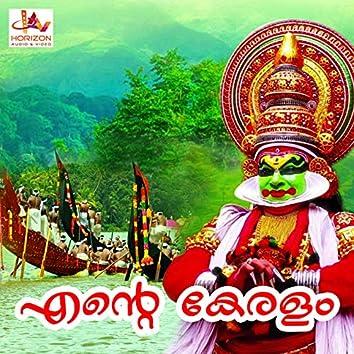 Ente Keralam