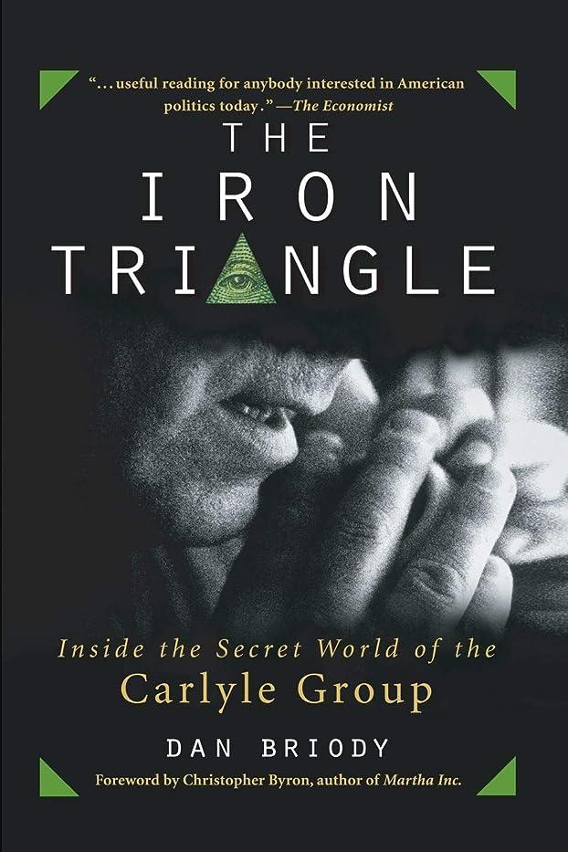 結婚式民間人に関してThe Iron Triangle: Inside the Secret World of the Carlyle Group