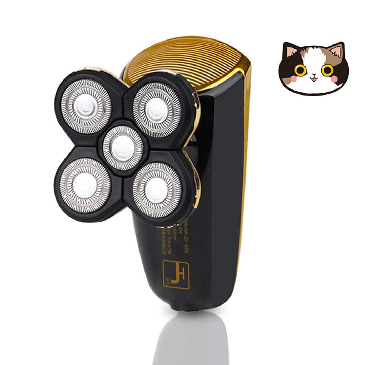 地球チャールズキージングメモMACOLAUDER メンズシェーバー USB充電式 5枚刃 回転式ヘッド 電気 WET&DRY シェーバー ヒゲソリ IPX6級防水 お風呂剃り&丸洗い可 男性用 ミニ鏡付 ゴールド