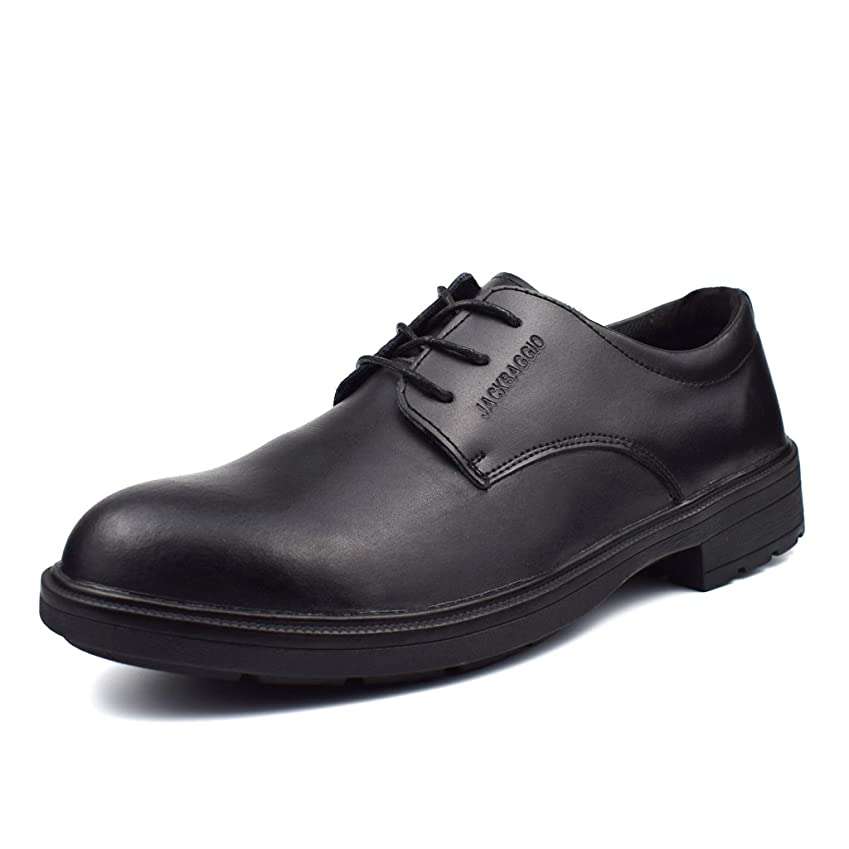 [Placck] 安全 安全靴 コックシューズ 厨房シューズ 調理靴 作業靴 ビジネスシューズ 黒 防水 防滑 防油 24cm-27.5cm