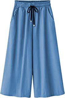 Women's Loose Baggy Summer Cropped Wide Leg Palazzo Lounge Denim Pants