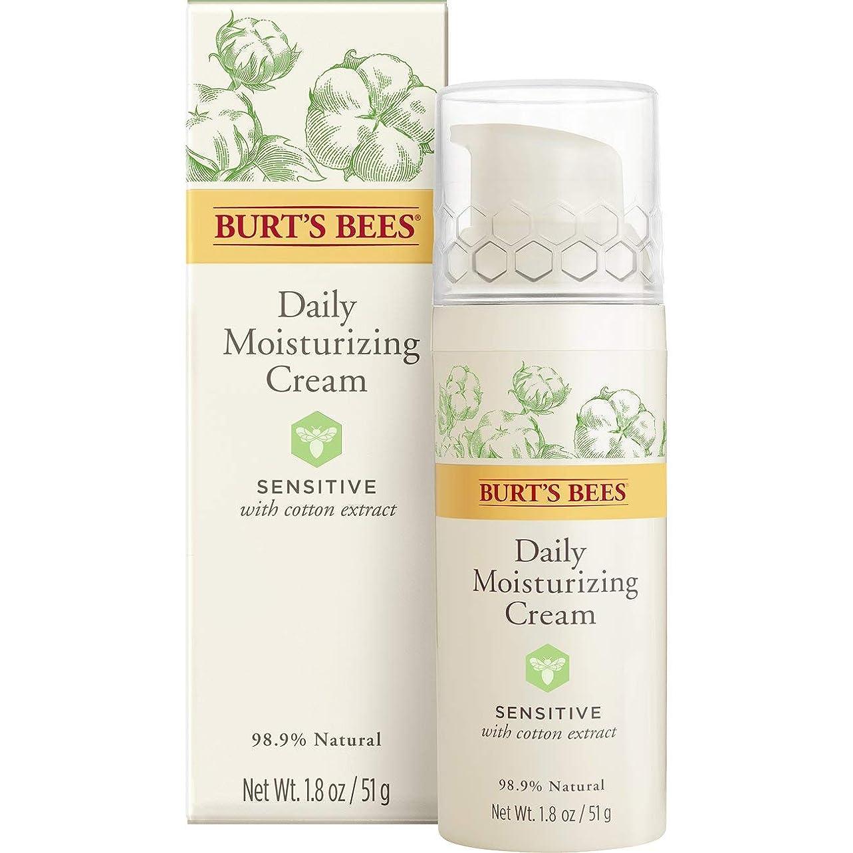 首相コールド斧Burt's Bees Sensitive Daily Moisturising Cream 50g