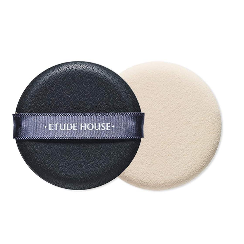 エチュードハウス(ETUDE HOUSE) マイビューティーツール ダブルラスティング クッションパフ [スポンジパフ、パフ、メイク用]