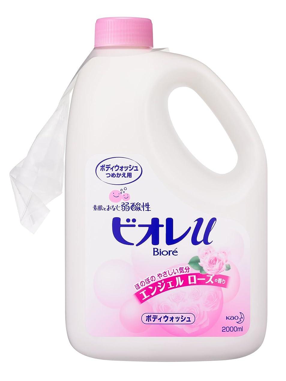 記憶変化死傷者【限定商品】ビオレuエンジェルローズの香りつめかえ2L