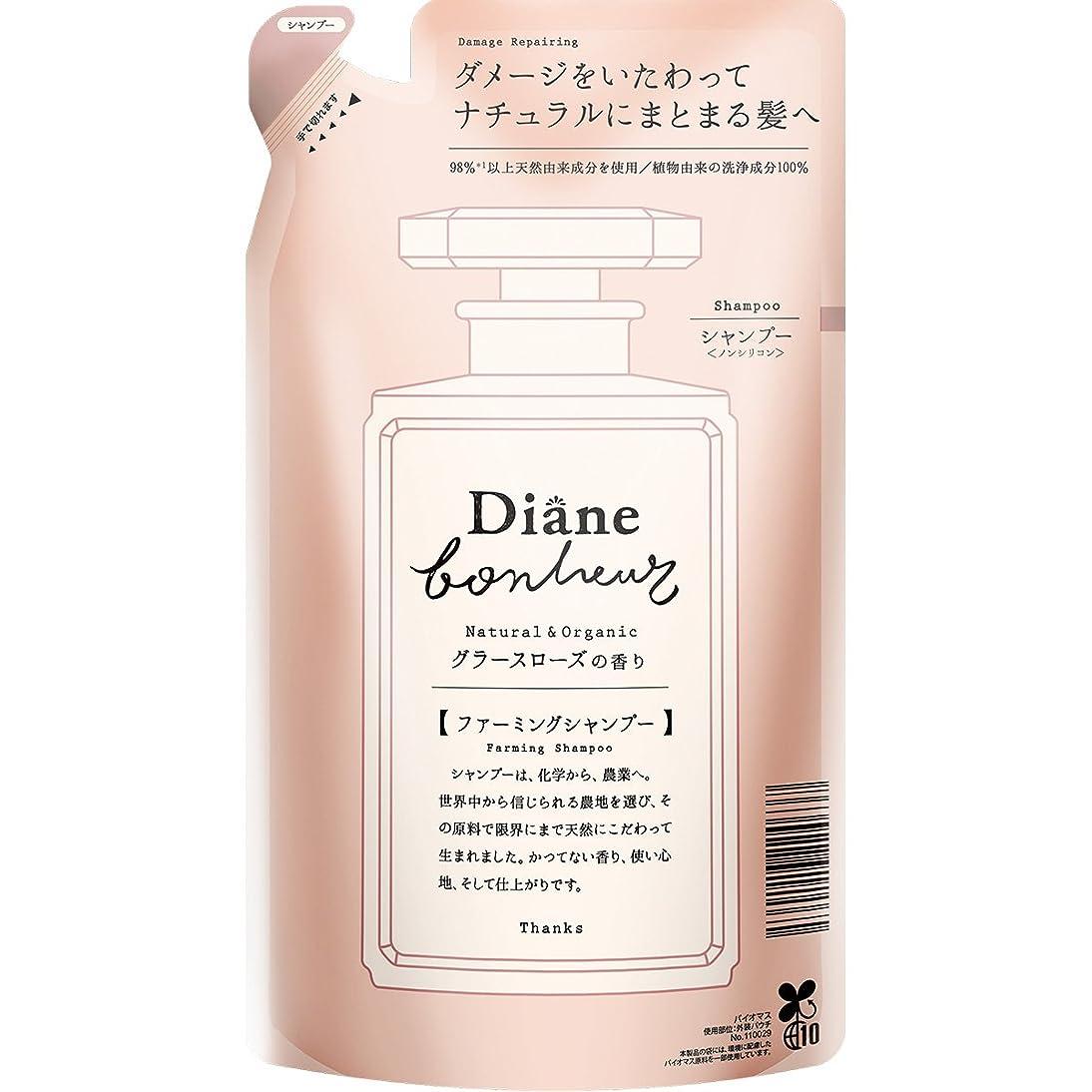 キャンディースペース隔離ダイアン ボヌール グラースローズの香り ダメージリペア シャンプー 詰め替え 400ml