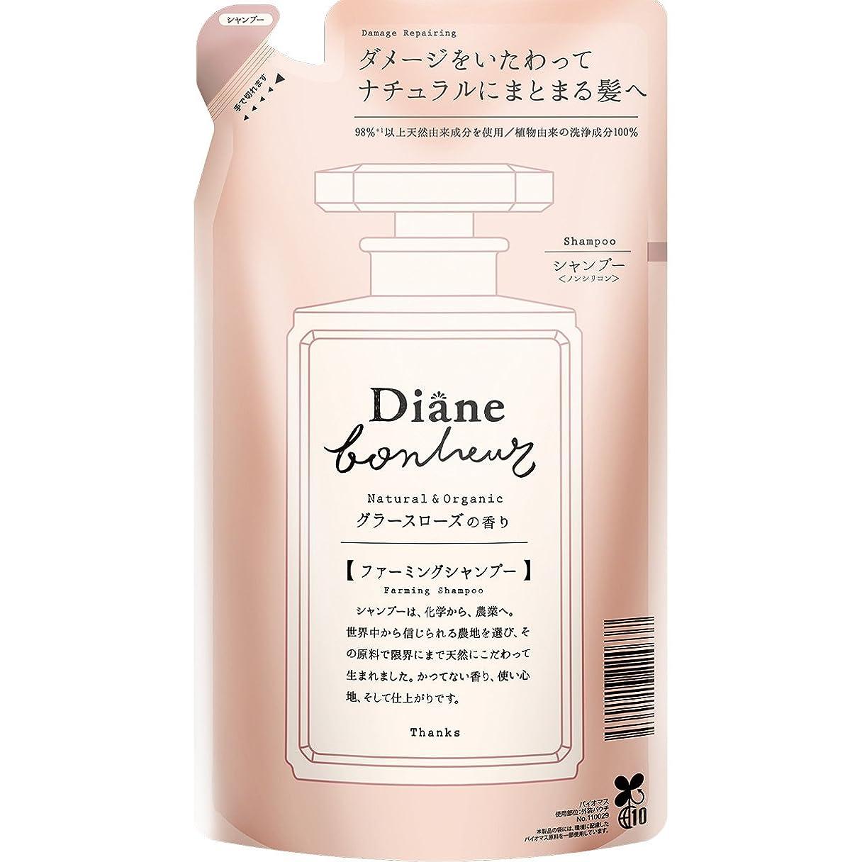 ハイブリッドミュート感性ダイアン ボヌール グラースローズの香り ダメージリペア シャンプー 詰め替え 400ml