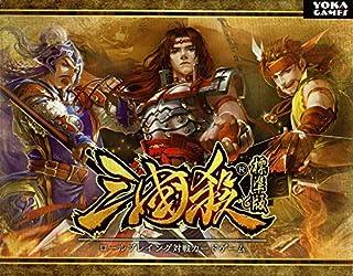 カードゲーム 三国殺 標準版 (日本語版)