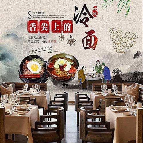 Carta Da Parati 3D Cucina Nord-Orientale In Stile Cinese Jilin Spaghetti Freddi Coreani Sfondo Carta Da Parati Retro Ristorante Nostalgico Pittura Decorativa Personalizzata 3D-200Cmx140Cm