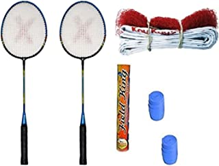 Xcube Badminton Racket Set of 2- Badminton Rackets, Shuttlecock, Badminton and Grips