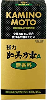 Powerful Kaminomoto A Unscented 200mL
