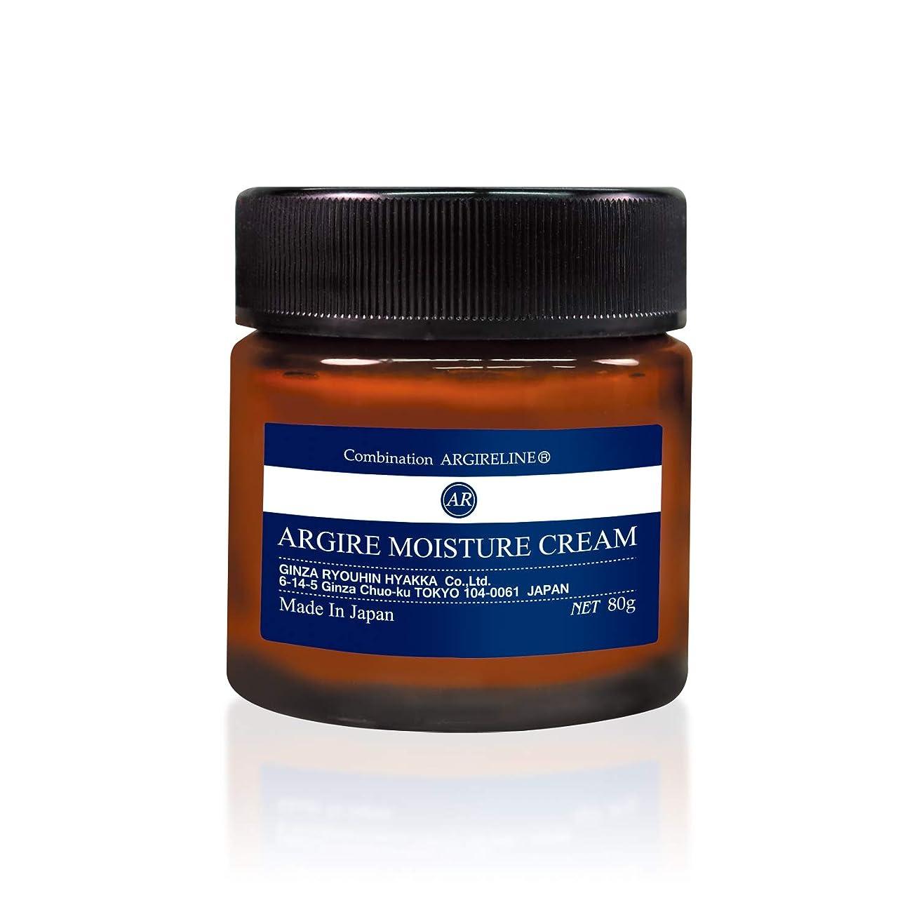 ライバル適用済み酸化物アルジル モイスチュアクリーム