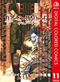 DEATH NOTE カラー版 11 (ジャンプコミックスDIGITAL)