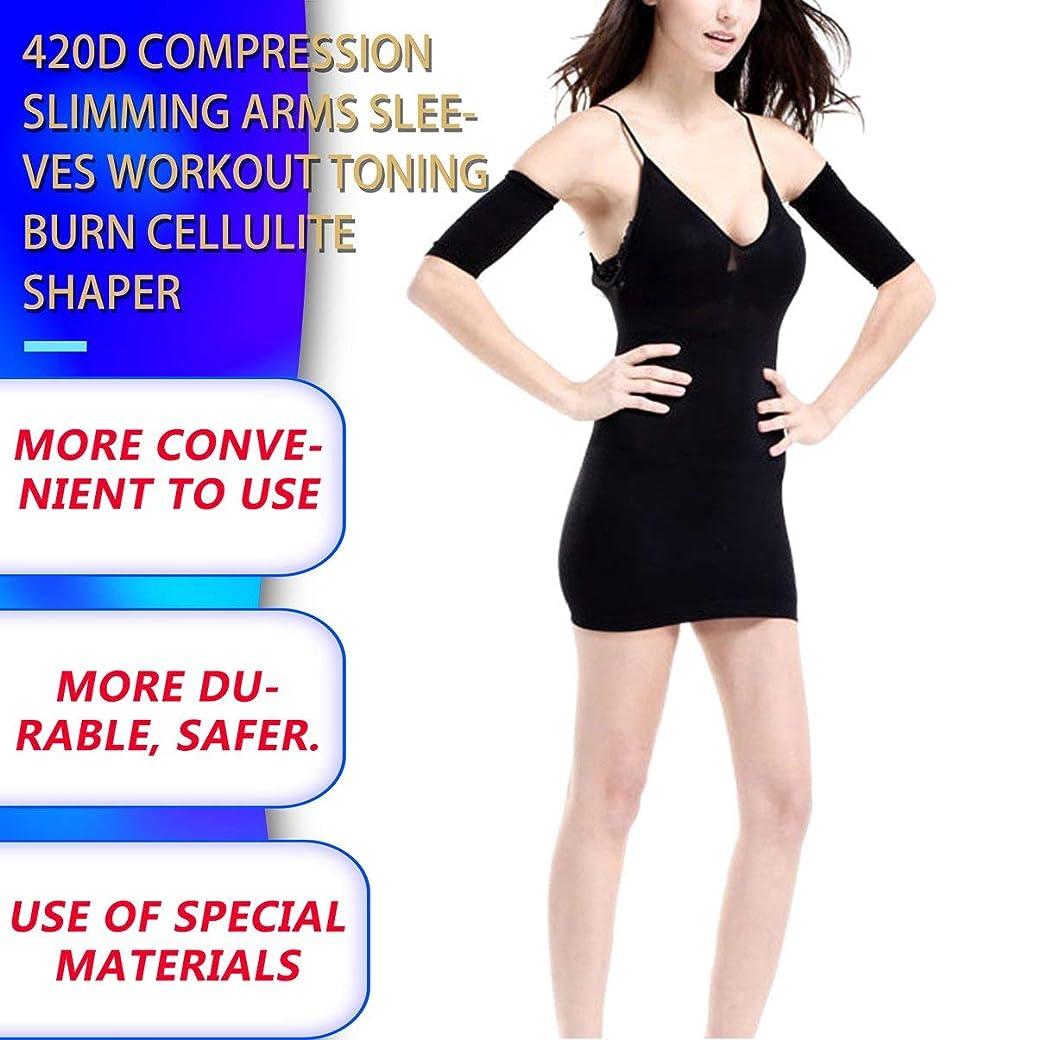 目立つガード部分的に1ペア420 d圧縮痩身アームスリーブワークアウトトーニングバーンセルライトシェイパー脂肪燃焼袖用女性