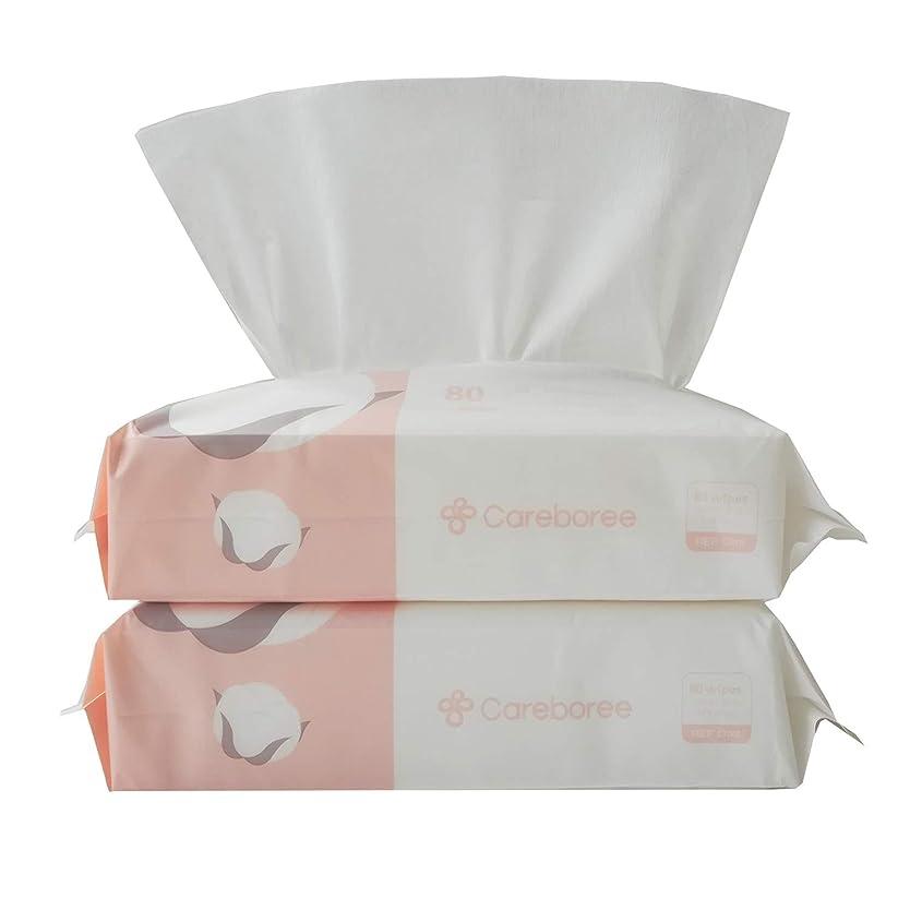 Careboree 使い捨てタオル 顔用 エステ用 業務用 化粧用コットン 美容 メイク落とベビー用 介護用2個