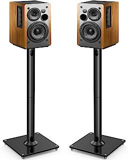 PERLESMITH Universal Floor Speaker Stands 26 Inch for Surround Sound, Klipsch, Sony, Edifier, Yamaha, Polk & Other Bookshe...