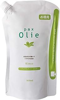 [Amazon限定ブランド] NATUXIA(ナチュシア) PAX Olie(パックスオリー) パックスオリー リンス 詰替用 900ml 大容量タイプ トリートメント